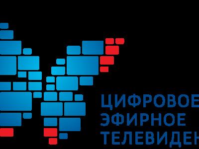 13 и 14 февраля возможны кратковременные отключения трансляции цифрового телевидения