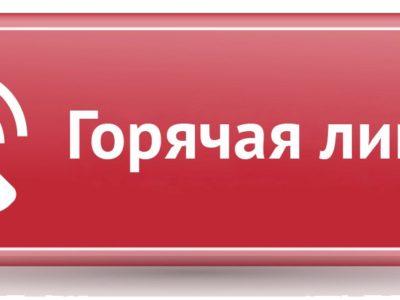 «Ориентир» поможет сориентироваться безработным Нижегородской области