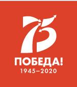 Нижегородцы смогут посетить мемориалы советских воинов в Калининградской области