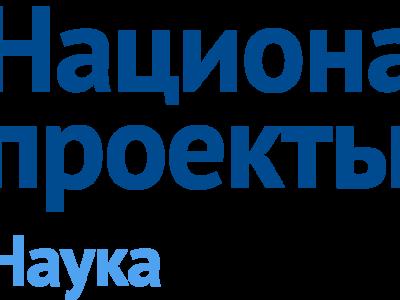 В Нижегородской области создадут «Квантовую долину»