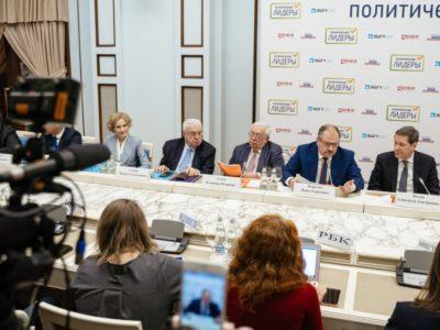 Стартует конкурс для будущих политиков и законотворцев «Лидеры России. Политика»
