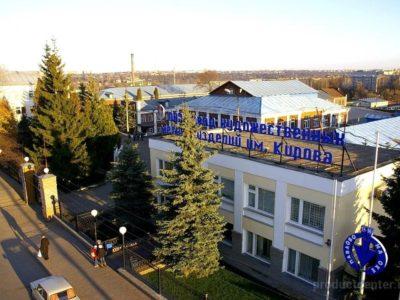 Павловский завод художественных металлоизделий им. Кирова вошел в федеральный перечень системообразующих предприятий