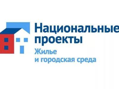 Нижегородская область заняла 7 место среди 84 регионов России по комфортной городской среде