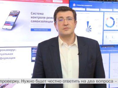 Глеб Никитин доложил Владимиру Путину о работе по противодействию коронавирусу в Нижегородской области