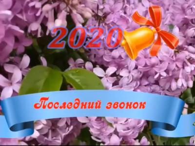 Последний звонок в формате онлайн: масштабный фестиваль проходит в Нижегородской области 12+