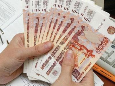 Первые кредиты по госпрограмме получили нижегородские предприниматели