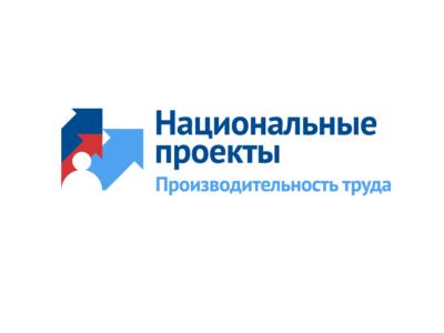 Владимир Путин похвалил работу скорой помощи в Нижегородской области