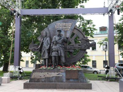 Нижний Новгород станет городом трудовой доблести