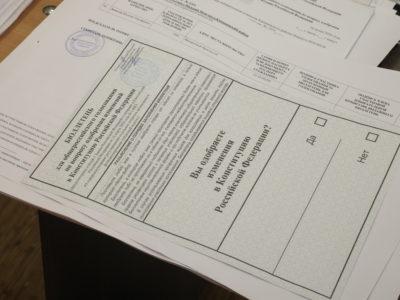 Сколько нижегородцев сказали «за»: данные по голосованию по поправкам в Конституцию