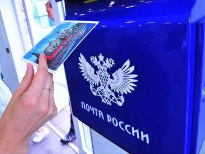 Поздравление губернатора Нижегородской области с Днём почты