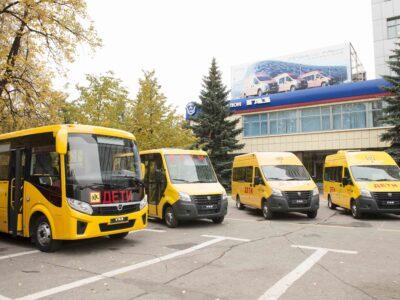 Пять миллиардов рублей на школьные автобусы выделит регионам федерация