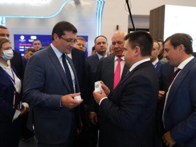Нижегородское правительство и «Ростех» подписали соглашение о сотрудничестве в реализации цифровой трансформации
