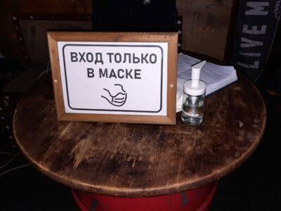 За три дня в Нижегородской области проверено 1789 объектов общепита и торговли.Были выявлены нарушения исполнения указа о режиме повышенной готовности