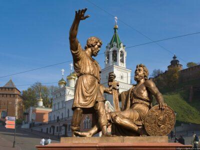 Поздравление с днем народного единства Губернатора Нижегородской области Глеба Никитина