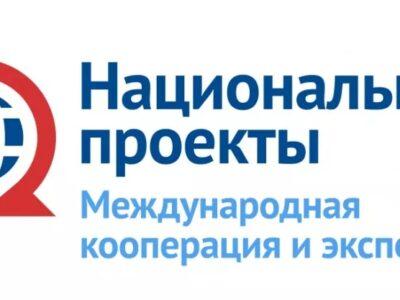 Два нижегородских предприятия заняли высокие места в конкурсе «Экспортер года»