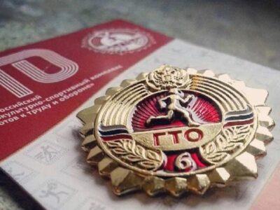 Павловчан зовут на зимний фестиваль ГТО                      6+