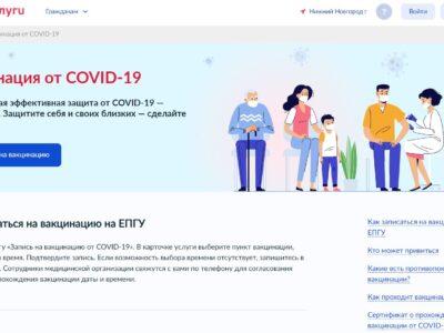 В Павловском муниципальном округе идёт вакцинация от коронавируса