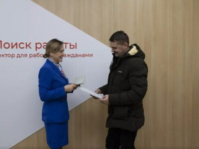 Поздравление губернатора Нижегородской области Глеба Никитина с Днём работника службы занятости