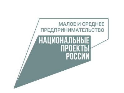 Предпринимателей Нижегородской области снова поддержит государство