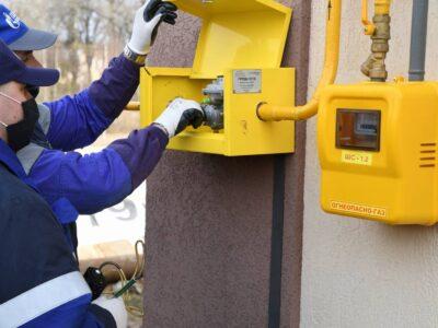 Газ к участкам подведут бесплатно: законопроект об этом в Госдуму внесён «ЕР»