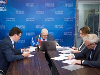 Предварительное голосование«Единой России» пройдёт в электронном формате (дополнено)