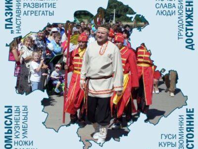 Павлову сегодня — 455 лет: с Днём родного города, земляки!